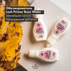 Rose Water by Barhat Lashes degreaser