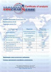Flavomitsin (8 %)