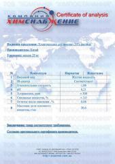 Hlorgeksidin diglyukonat 20 % la solución