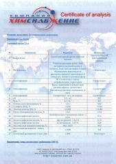 Ципрофлоксацина гидрохлорид