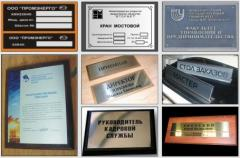Labels (shilda, labels) metal