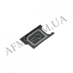 Держатель SIM- карты для Sony D5803 Z3 Compact Mini/  D5833/  D6603/  D6633/  D6643/  D6653/  E5803/  E5823