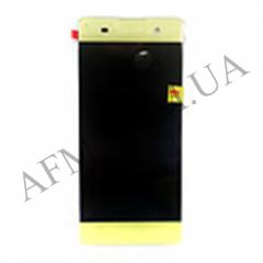 Дисплей (LCD) Sony F3112 Xperia XA/  F3116 с сенсором золотистый