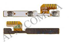 Шлейф (Flat cable) Huawei Y535- C00 Ascend с кнопкой включения,   кнопками громкости