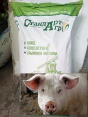 """BMVD for pigs, start, TM """"Standart-Agr"""