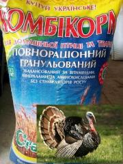 Комбикорм для индюков, рост ТМ