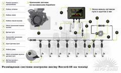 Система контролю висіву «Record»