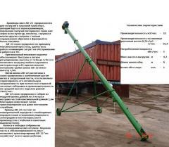 Шнековые транспортеры цена Украина