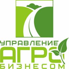 Автоматизация учета сельскохозяйственных