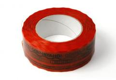 Sealing adhesive tape of Pst 27х76, in a roll of