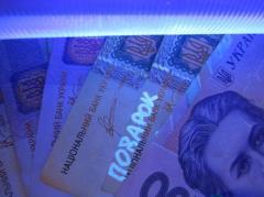 Детектор валют - фонарь ультрафиолетовый + 4...