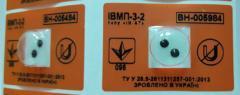 Антимагнитная наклейка ИВМП-3-2. Порог чувствительности - 100 млТл