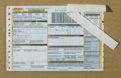 Пакет для сопроводительных документов СД С-5, пакет СД 160х240мм