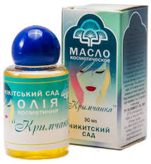 Масло косметическое для ухода за кожей лица