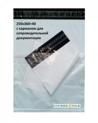 Курьерский пакет 250x360+40 с карманом для