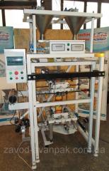 Автомат Пневматик-250 АВАНПАК с однопотоковым весовым дозатором для фасовки в 3-х шовные пакеты