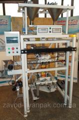 Автомат Пневматик-250 АВАНПАК с трехпотоковым весовым дозатором для фасовки в пакеты Саше