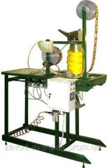 UPSP-02 AVANPAK semiautomatic device for packing
