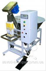 The batcher of weight AVANPAK for packing of
