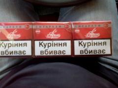 Сигареты Прима Киевская Без фильтра.