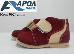 Демисезонный ортопедические ботинки