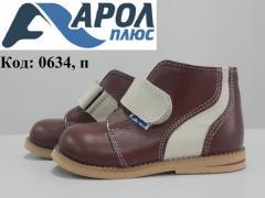 Ортопедические ботинки от АРОЛ ПЛЮС