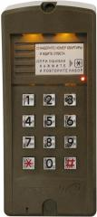 Block of a call Vizit BVD-310F