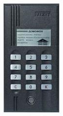 Block of a call Vizit BVD-M200