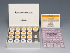 A set of the shielding Screening porcelain