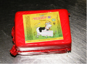 Chedder-M cheese from the producer. To buy cheddar