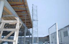 Antenna mast national team