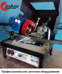 Tool-grinding the gm-2 machine for tape saws (borazone)