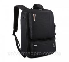 Multipurpose bag backpack for the laptop from 15