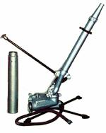 Переносной лафетный ствол СЛК-П20