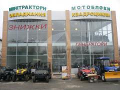 Автосалон, СТО, мойки, автомойки,Украина, Киев
