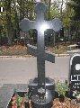 Крест могильный