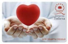 Карточка защиты сердца