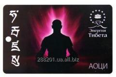 "The AOTsI card - ""Ambulance"" in"