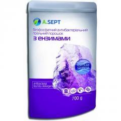 Бесфосфатный стиральный порошок с энзимами (700 г)