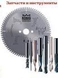 Saw disks, mills