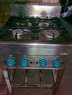 Плиты газовые промышленные