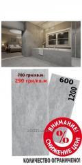 Керамическая плитка АТЕМ / керамогранит