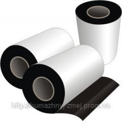 Магнитный винил PVC цветной 30х620х0,5