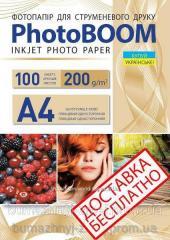 Фотобумага глянцевая 200 г/м2,  А4,  100...