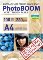 Фотобумага глянцевая 230 г/м2,  А4,  100...