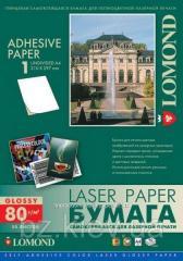 Односторонняя глянцевая самоклеящаяся фотобумага для лазерной печати, А4, 80 г/м2, 50 листов, код 2610005