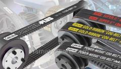 Belt 8 PCS 2530 Carlisle, 628964 Claas