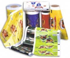 Пленка для упаковки молочных продуктов