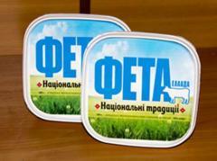 Cheese Hellas Feta 0,2 TM