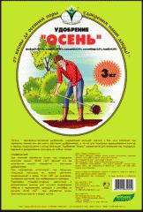 Удобрение фосфорно-калийное 'Осень'